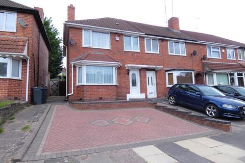3 bedroom end of terrace house for sale - Chelmorton Road, Great Barr, Birmingham