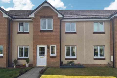 3 bedroom terraced house for sale - Cowan Road, Kelty