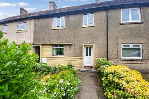 3 bedroom terraced house for sale - Robertson Avenue, Leven