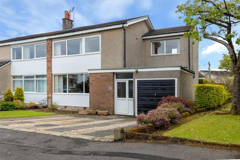 4 bedroom semi-detached house for sale - Kirkvale Drive, Newton Mearns, Glasgow
