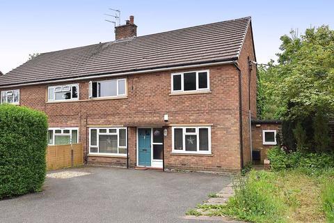 2 bedroom ground floor maisonette for sale - Townfields, Knutsford