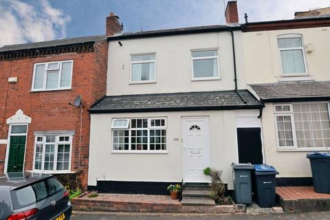 4 bedroom terraced house for sale - High Street, Quinton
