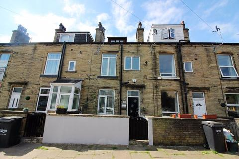 3 bedroom terraced house for sale - Dudwell Lane, Skircoat Green, Halifax