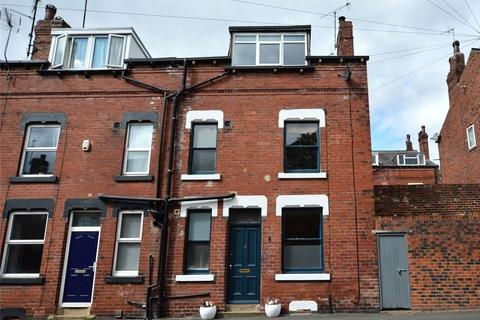 2 bedroom terraced house for sale - Highbury Lane, Leeds, West Yorkshire