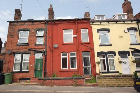 2 bedroom terraced house for sale - Aviary Row, Leeds