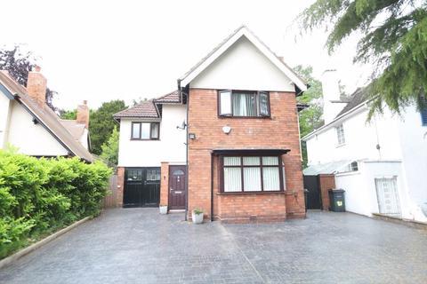 4 bedroom detached house for sale - North Drive, Handsworth, Birmingham