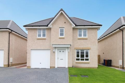 4 bedroom detached house for sale - Braes O Yetts Drive, Kirkintilloch, Glasgow, G66