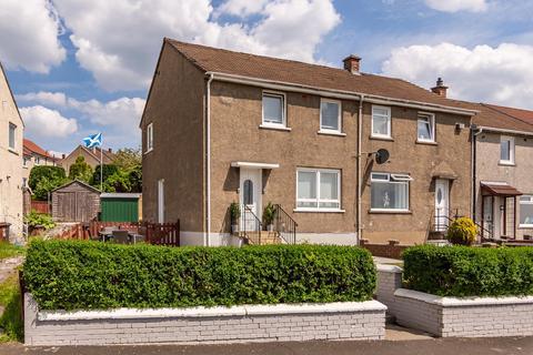 2 bedroom end of terrace house for sale - Kenmuir Street, Coatbridge, ML5