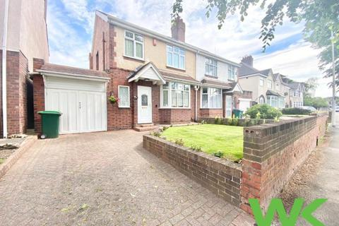 3 bedroom semi-detached house for sale - Hall Green Road, West Bromwich, B71