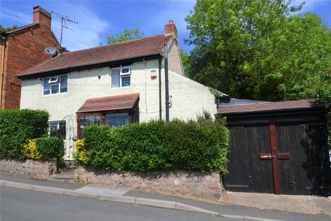 3 bedroom detached house for sale - Cock Hill Lane, Rubery, Birmingham, B45