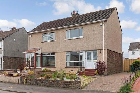 2 bedroom semi-detached house for sale - Garforth Road, Garrowhill, G69 7LB