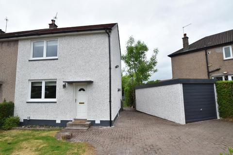 2 bedroom end of terrace house for sale - Alder Avenue, Lenzie, Glasgow, G66 4JG