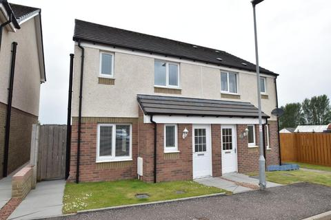 3 bedroom semi-detached house for sale - Foxglove Court, Chryston, G69 9FF