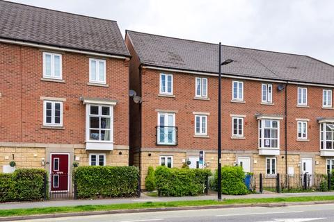 4 bedroom detached house for sale - Boston Boulevard, Warrington
