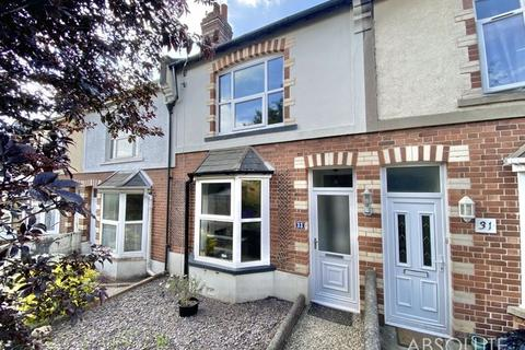 2 bedroom terraced house for sale - Dunmere Road, Torquay