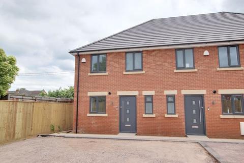 3 bedroom terraced house for sale - Chantry Gardens, Trowbridge