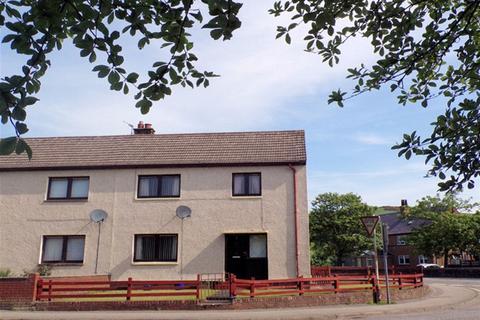 3 bedroom semi-detached house for sale - Albyn Avenue, Campbeltown