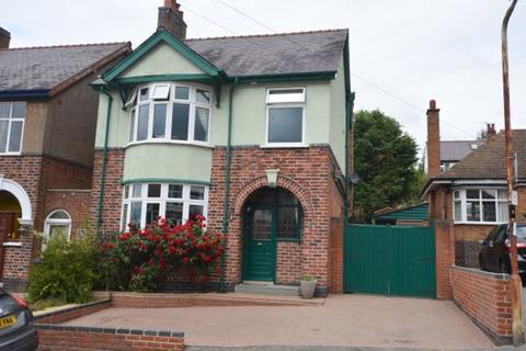 3 bedroom detached house for sale - Linden Road, Hinckley