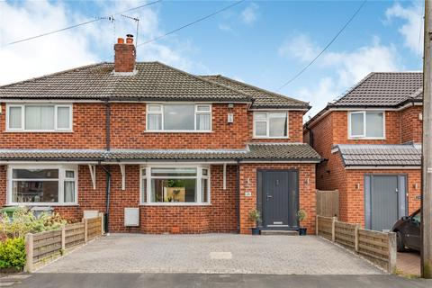 4 bedroom semi-detached house for sale - Wingfield Avenue, Wilmslow, Cheshire, SK9