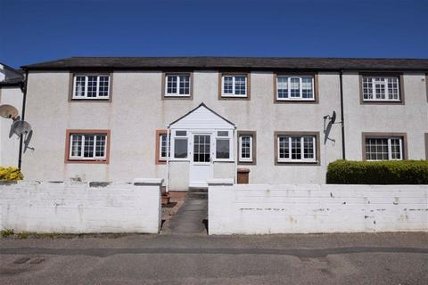 2 bedroom flat for sale - Culloden Park, Inverness
