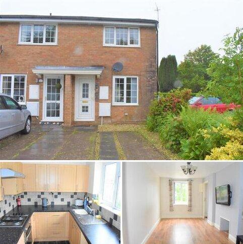2 bedroom end of terrace house for sale - Fox Grove, Fforestfach, Swansea