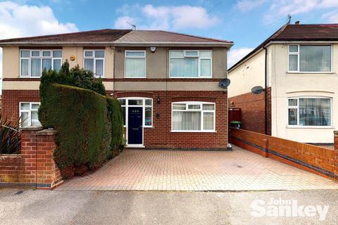 3 bedroom semi-detached house for sale - Warren Road, Kirkby-In-Ashfield, Nottingham