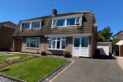 3 bedroom end of terrace house for sale - Mountfield Avenue, Sandiacre, Nottingham