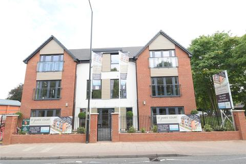 2 bedroom flat for sale - Shirley, Solihull, B90 3BL