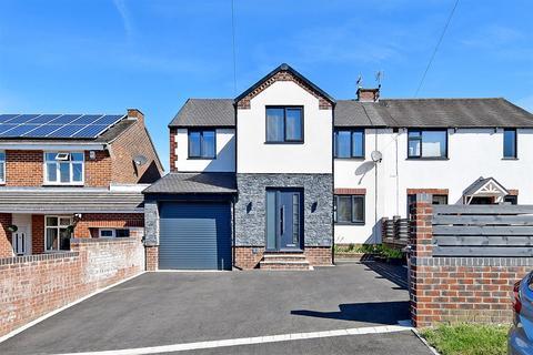 4 bedroom semi-detached house for sale - Holmley Lane, Dronfield