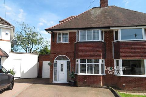 4 bedroom semi-detached house for sale - Corville Road, Halesowen