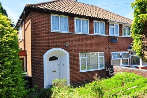 3 bedroom semi-detached house for sale - Dunstall Road, Halesowen