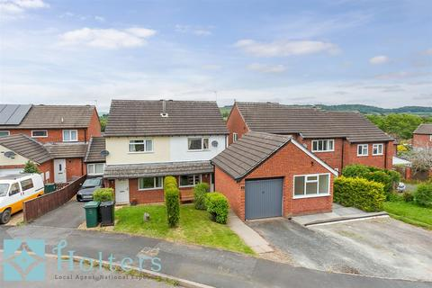 2 bedroom semi-detached house for sale - Sycamore Close, Ludlow