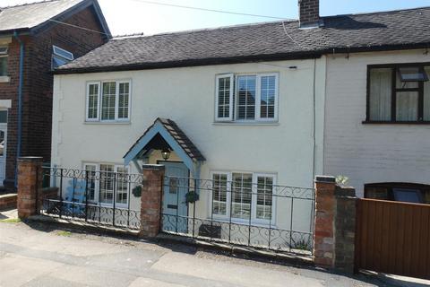 2 bedroom cottage for sale - Ilkeston Road, Heanor
