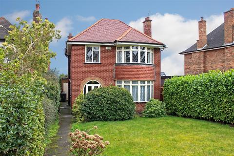 3 bedroom detached house for sale - Church Walk, Atherstone