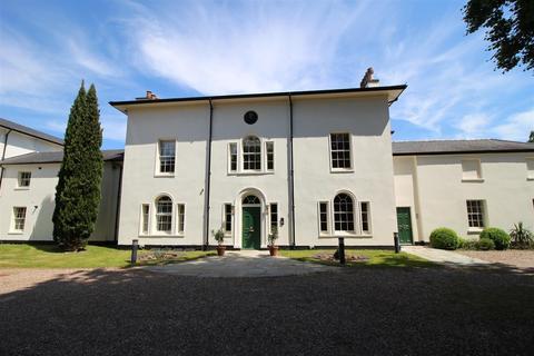 2 bedroom flat for sale - The Grange, Town Street, Bramcote