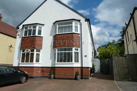 3 bedroom semi-detached house for sale - Oak Hill, Finchfield, Wolverhampton, WV3