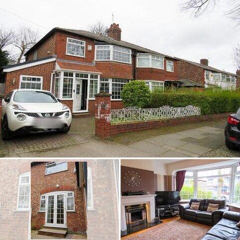 4 bedroom semi-detached house to rent - Fairway, Prestwich, M25