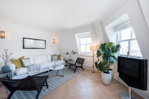 1 bedroom flat for sale - Avery Row, Mayfair, London