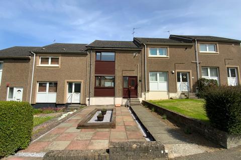 2 bedroom terraced house for sale - Craigmount, Kirkcaldy, Kirkcaldy, KY2