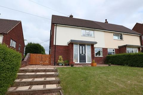 3 bedroom semi-detached house for sale - Clayton Lane, Newcastle