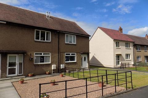 2 bedroom terraced house for sale - School Road, Falkirk