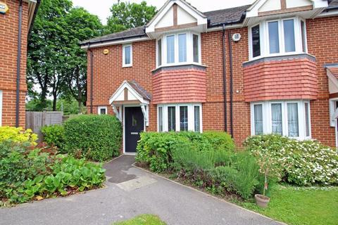 3 bedroom semi-detached house for sale - Kerr Close, South Croydon