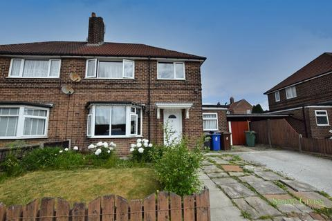 4 bedroom semi-detached house for sale - Birchfield Avenue, Atherton M46 0HR