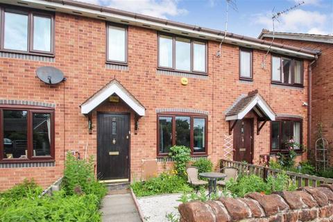 2 bedroom terraced house for sale - School Road, West Felton