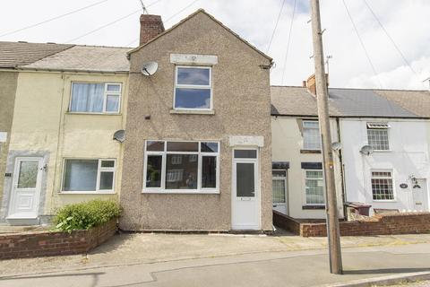 2 bedroom terraced house for sale - Rotherham Road, Clowne, Chesterfield
