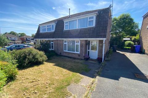 3 bedroom semi-detached house for sale - Hadstock Close, Sandiacre, Nottingham