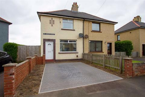 2 bedroom semi-detached house for sale - St Aidans Road, Berwick-upon-Tweed, Northumberland, TD15