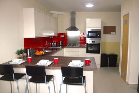 1 bedroom flat to rent - Douper Hall, 18-20 Dawlish Road, Selly Oak
