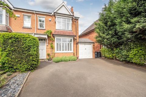 4 bedroom semi-detached house for sale - Lordswood Road, Birmingham, B17 9QT