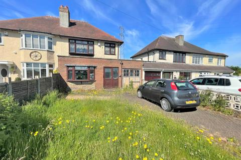 3 bedroom semi-detached house for sale - Stafford Road, Great Wyrley, WS6 6AX